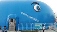 蓝客Q23新型充气蓝鲸鲸鱼岛海洋球乐园