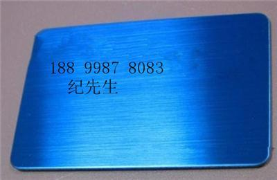 宝石蓝不锈钢拉丝板