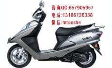 供應新大洲本田SDH125T-23飛夢歐三摩托車