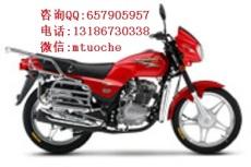 供应豪爵铃木 银豹HJ150-3A 摩托车 踏板摩