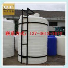 20噸PE罐大型耐酸堿塑料儲槽批發