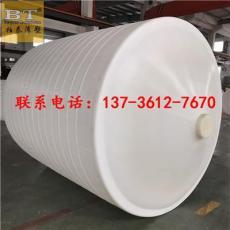塑料储水桶加厚10立方化工贮槽批发