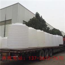 龍山10噸塑料儲罐耐酸堿貯槽價格