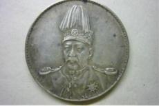 袁世凱紀念幣市場價格及交易行情