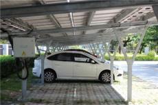 車棚太陽能發電系統建設 光伏發電車棚造價