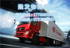 顺德区直达滁州货运专线天天发车