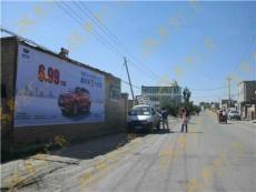广安墙体喷绘价格咨询新美广告 05