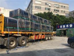 深圳清水模板批发 进口木方销售 深圳市佰润