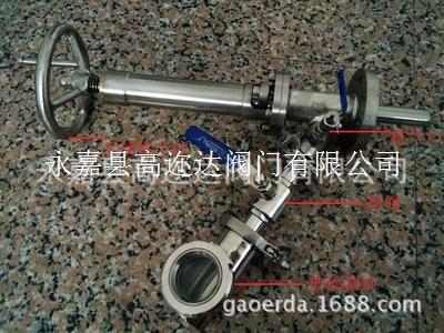qyf-150lb全不锈钢真空式柱塞取样阀图片