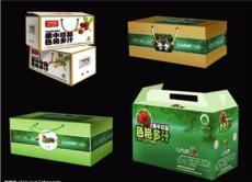 湖南常德安乡县茶叶包装盒优质服务
