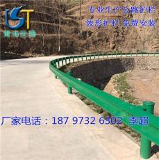 供应云南昆明波形护栏 道路护栏厂家安装