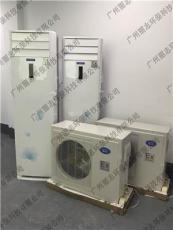 惠州东莞防爆空调 柜式3匹