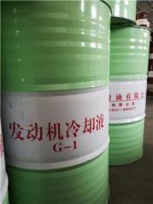 濟南車輛防凍液 G1冷卻液 環球發動機冷卻液