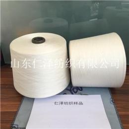 优质涤粘混纺纱21支涤粘65/35配比32支40支
