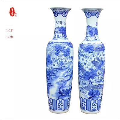 景德镇陶瓷器青花落地大花瓶 酒店客厅摆件