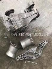 供應08款奧迪A8L差速器 原裝拆車件 奧迪A8L