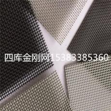 304不銹鋼金剛網防盜紗窗生產廠家