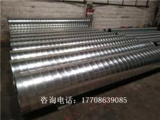 供应螺旋风管专用阀门安装 佛山螺旋风管厂
