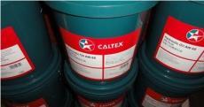 加德士RANDO HD150抗磨液压油专业的