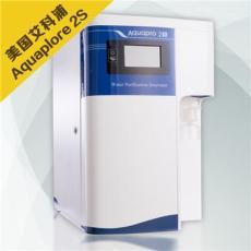 Aquaplore 2S纯水机