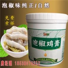 泡椒雞膏 味科雞肉膏天然雞肉風味香膏香料