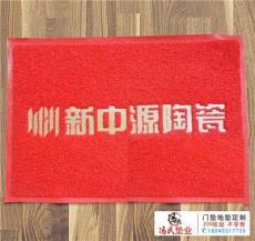 九龙坡广告地垫定做 九龙坡广告地垫厂家