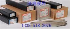 E8018-B2LH4R美国赫伯特低合金焊条