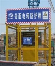 组装总配电箱防护棚 二级配电箱防护棚价格