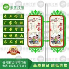 定制中国风中国结双面花纹形路灯杆广告灯箱