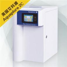 Aquaplore 2C纯水机