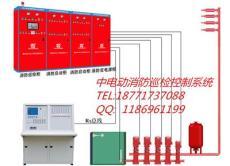 水泵巡检柜 启动控制柜 应急双电源柜