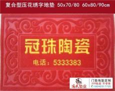 重庆在地垫上加广告