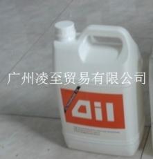 愛德華真空泵油Ultra grade70