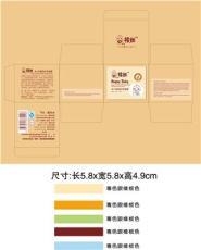 安徽蚌埠蚌山茶叶包装盒 价格要合理