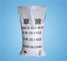 惠州草酸供应高纯度99.6%工业级草酸厂家批