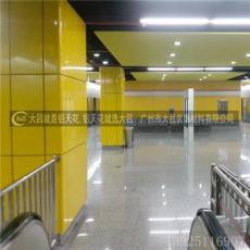 深圳高鐵站鋁幕墻吊頂氟碳鋁單板