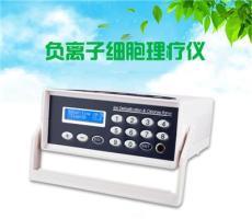 负离子细胞离子理疗 仪氢水理疗仪 制氢足浴