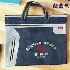 厂家制作妇女代表会议文件袋 资料袋 手提袋