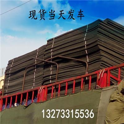 水渠水池水泥填缝板聚乙烯闭孔泡沫板PE板材