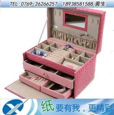 650g金田灰板纸批发 首饰盒专用单灰纸板
