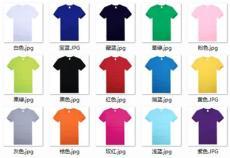 广告衫厂家纯棉广告衫印刷标志现货批发