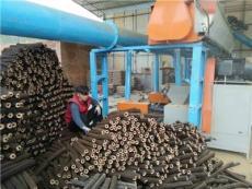 開木炭廠 無煙燒烤木炭機 果木燒炭的機器