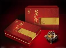 西藏日喀则地萨嘎县画册 信誉第一