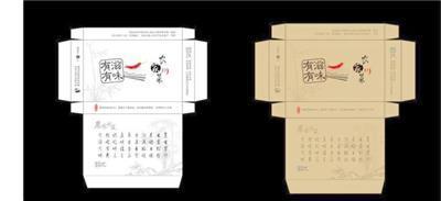 西藏那曲地比如县批萨盒质量第一