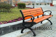 朔州公园椅那家便宜