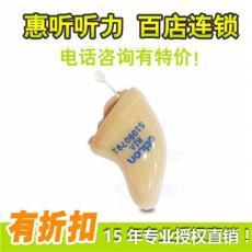 上海闵行奥迪康彩虹助听器功能效果如何