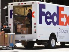 鄭州FedEx國際快遞更低折扣