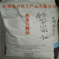 酪蛋白酸钠价格 酪蛋白酸钠作用及功效