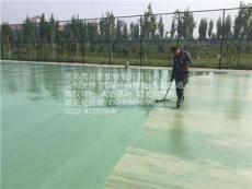 山東硅pu球場材料生產廠家 硅pu塑膠地面