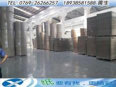 800g广东灰板纸厂家 可以裱合加工灰板纸